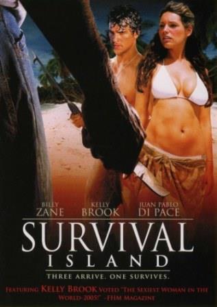 Секс ради выживания 2005 mkv